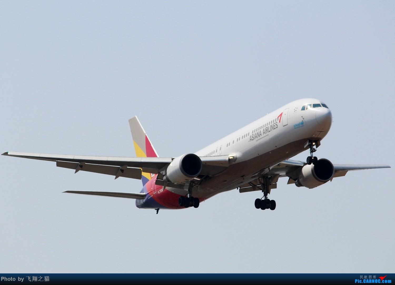 Re:[原创]CKG拍机(3月杂图一组) BOEING 767-300ER  重庆江北国际机场