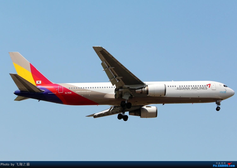 Re:[原创]CKG拍机(3月杂图一组) BOEING 767-300ER HL-7506 重庆江北国际机场