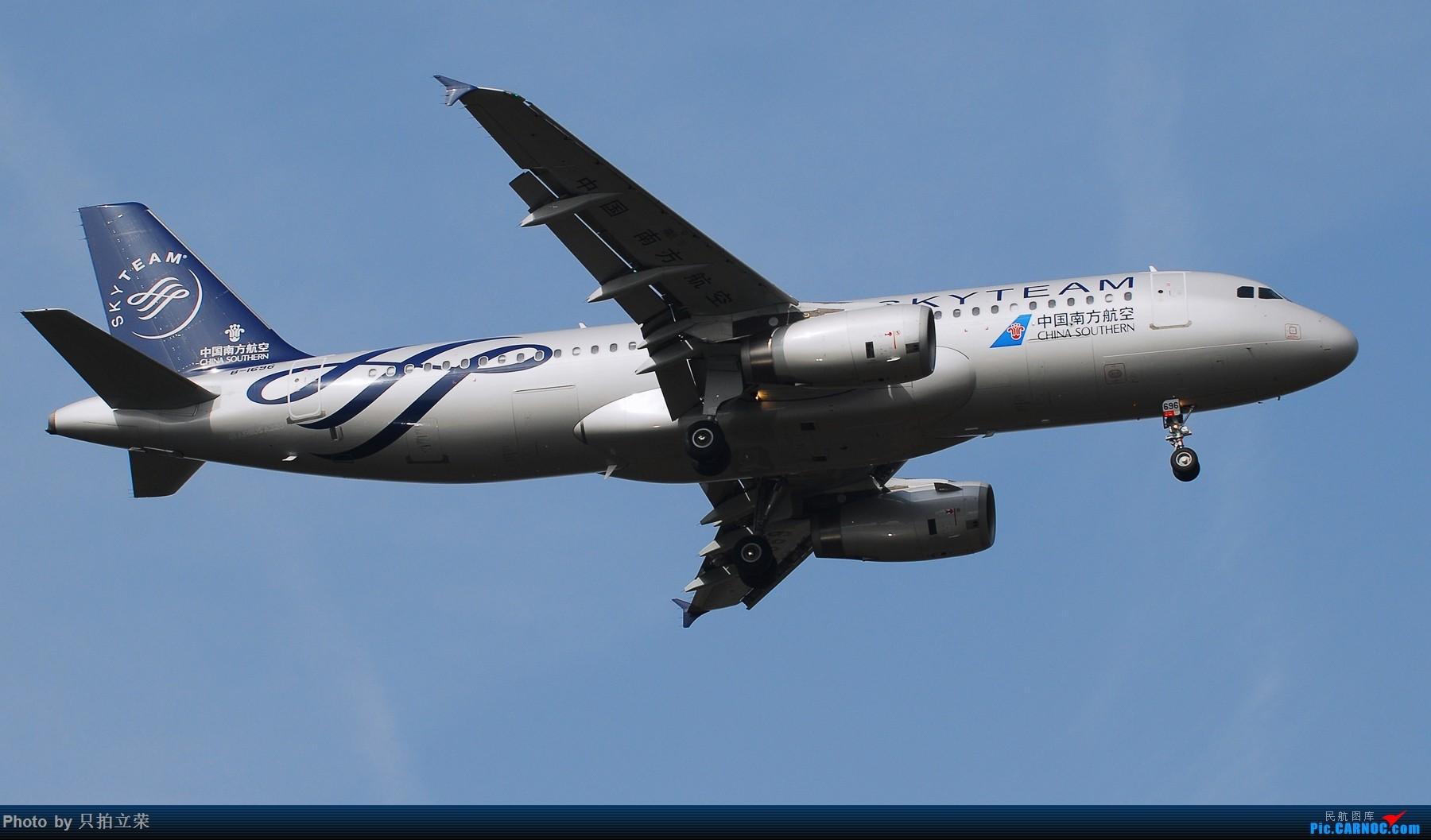 Re:[原创]湖南飞友会之连续一个月的雨,放晴怎能不去机场! AIRBUS A320-200 B-1696 中国长沙黄花国际机场