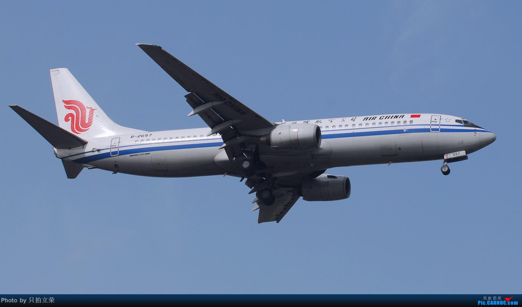 Re:[原创]湖南飞友会之连续一个月的雨,放晴怎能不去机场! BOEING 737-800 B-2657 中国长沙黄花国际机场