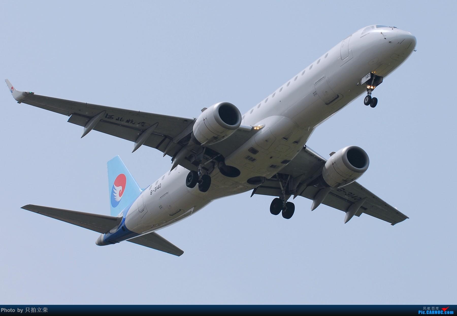 Re:[原创]湖南飞友会之连续一个月的雨,放晴怎能不去机场! EMBRAER E-190 B-3140 中国长沙黄花国际机场