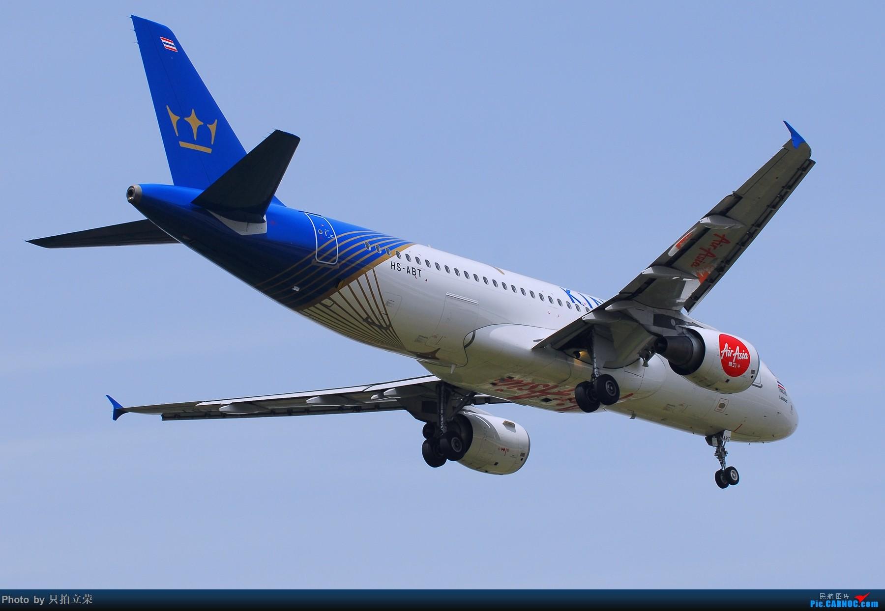Re:[原创]湖南飞友会之连续一个月的雨,放晴怎能不去机场! AIRBUS A320 HS-ABT 中国长沙黄花国际机场