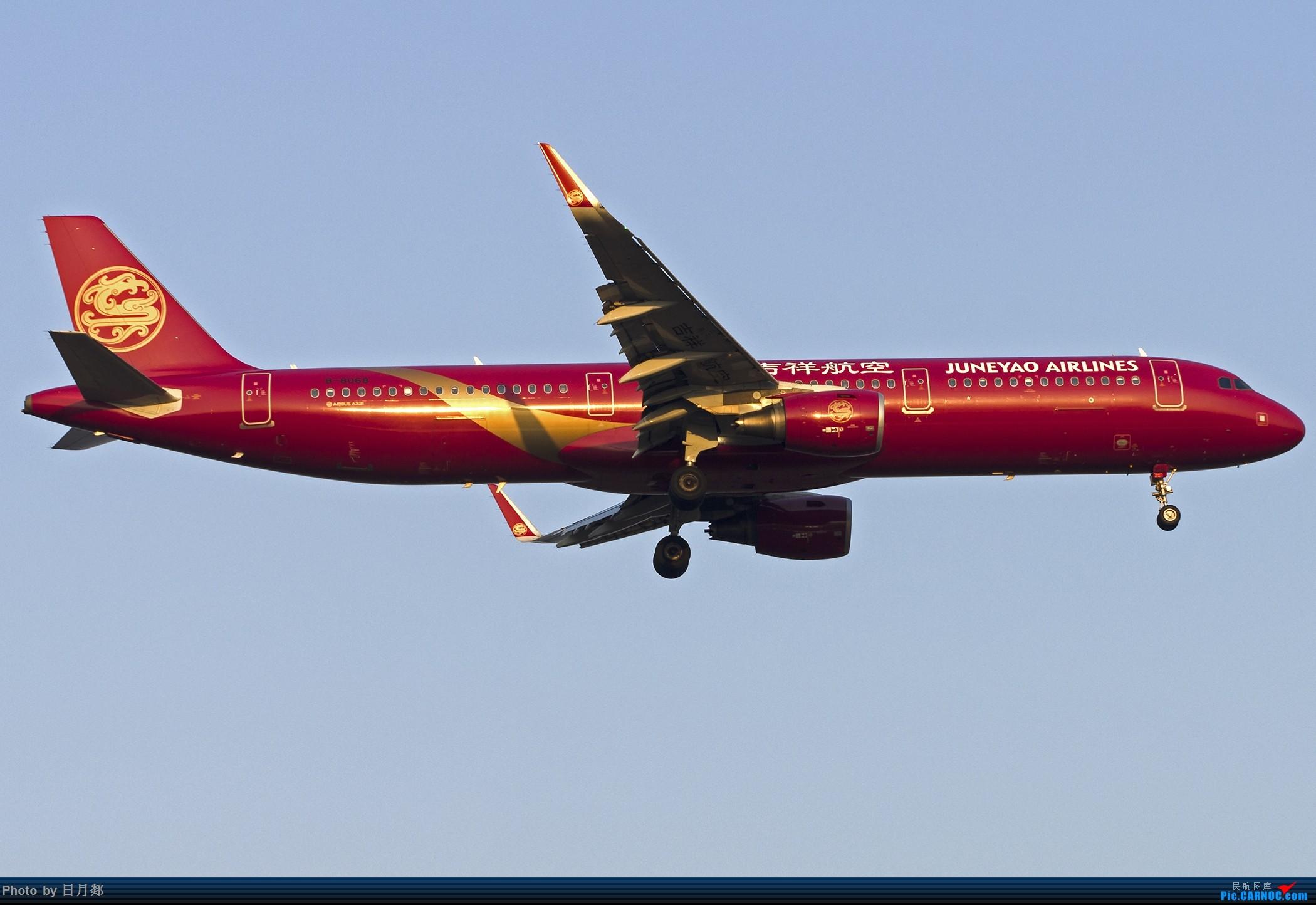 [原创]【PVG拍机】发两张大红肠,试试大图 AIRBUS A321-200 B-8068 中国上海浦东国际机场