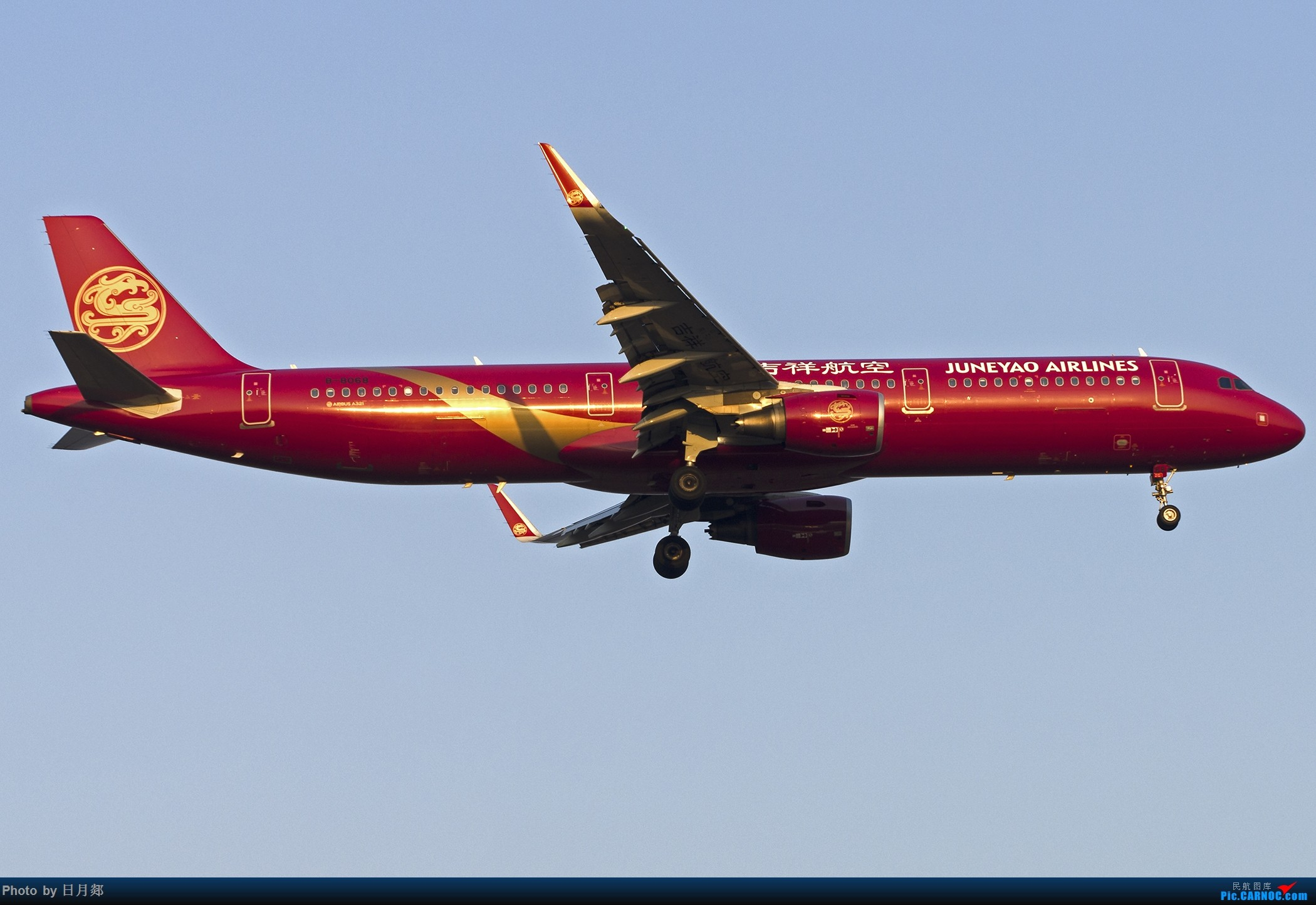 【PVG拍机】发两张大红肠,试试大图 AIRBUS A321-200 B-8068 中国上海浦东国际机场