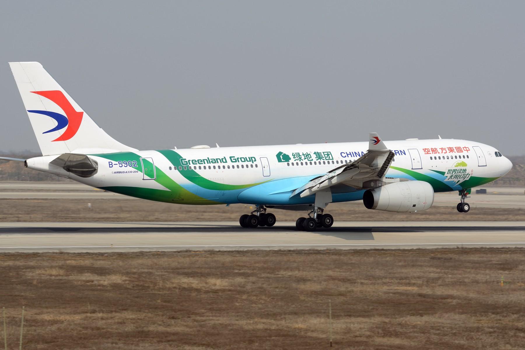 [原创]【NKG】也跟风发一张330吧 AIRBUS A330-200 B-5902 中国南京禄口国际机场