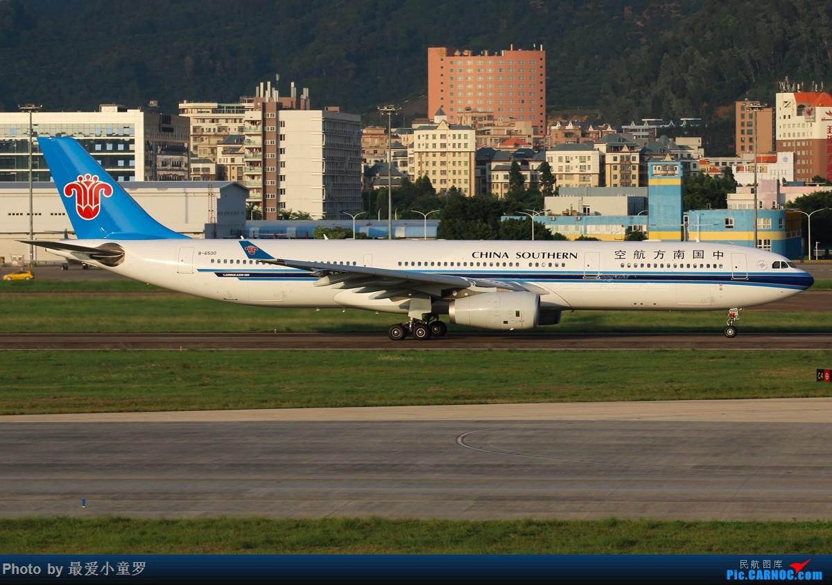 Re:[原创]3月30日,发空客A330 AIRBUS A330-300 B-6500 中国深圳宝安国际机场