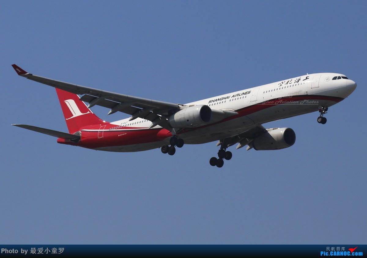 Re:[原创]3月30日,发空客A330 AIRBUS A330-300 B-6127 中国广州白云国际机场