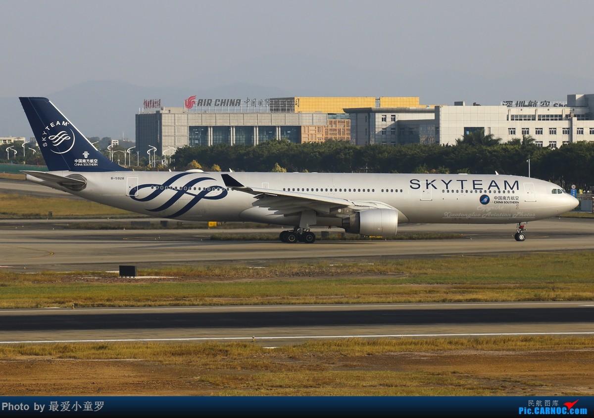 Re:[原创]3月30日,发空客A330 AIRBUS A330-300 B-5928 中国广州白云国际机场