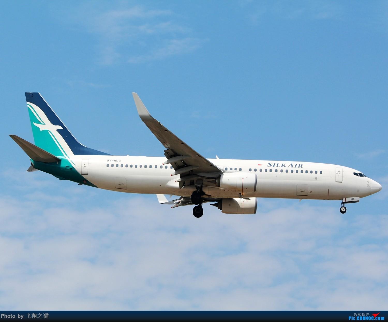 [原创]CKG拍机(新加坡胜安航空738首次光临CKG) BOEING 737-800 9V-MGC 重庆江北国际机场