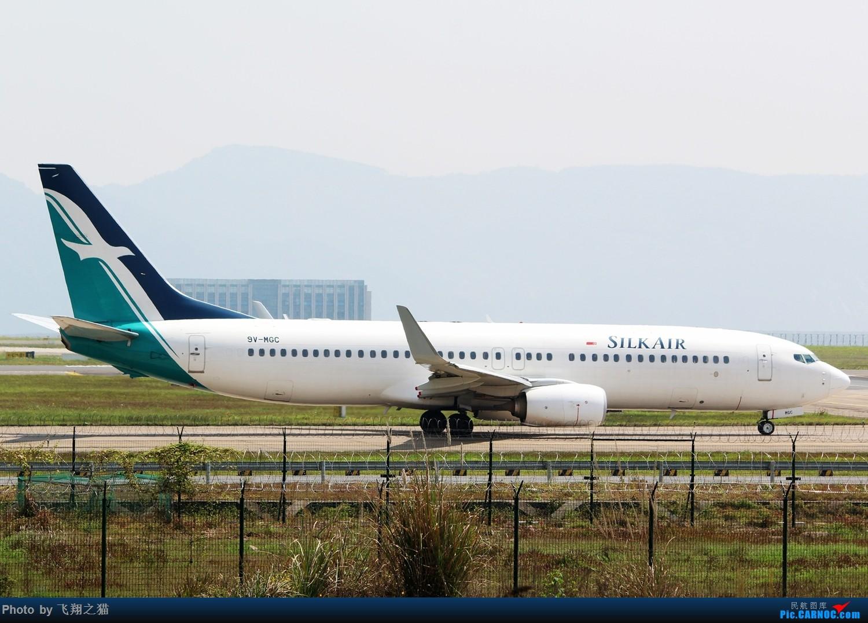 Re:[原创]CKG拍机(新加坡胜安航空738首次光临CKG) BOEING 737-800 9V-MGC 重庆江北国际机场