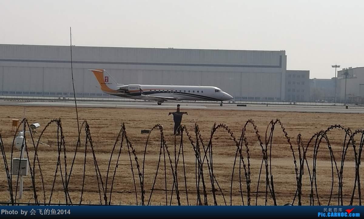 Re:[原创]2017年3月桃仙机场拍机,空军歼11护航志愿军烈士回家 CL850