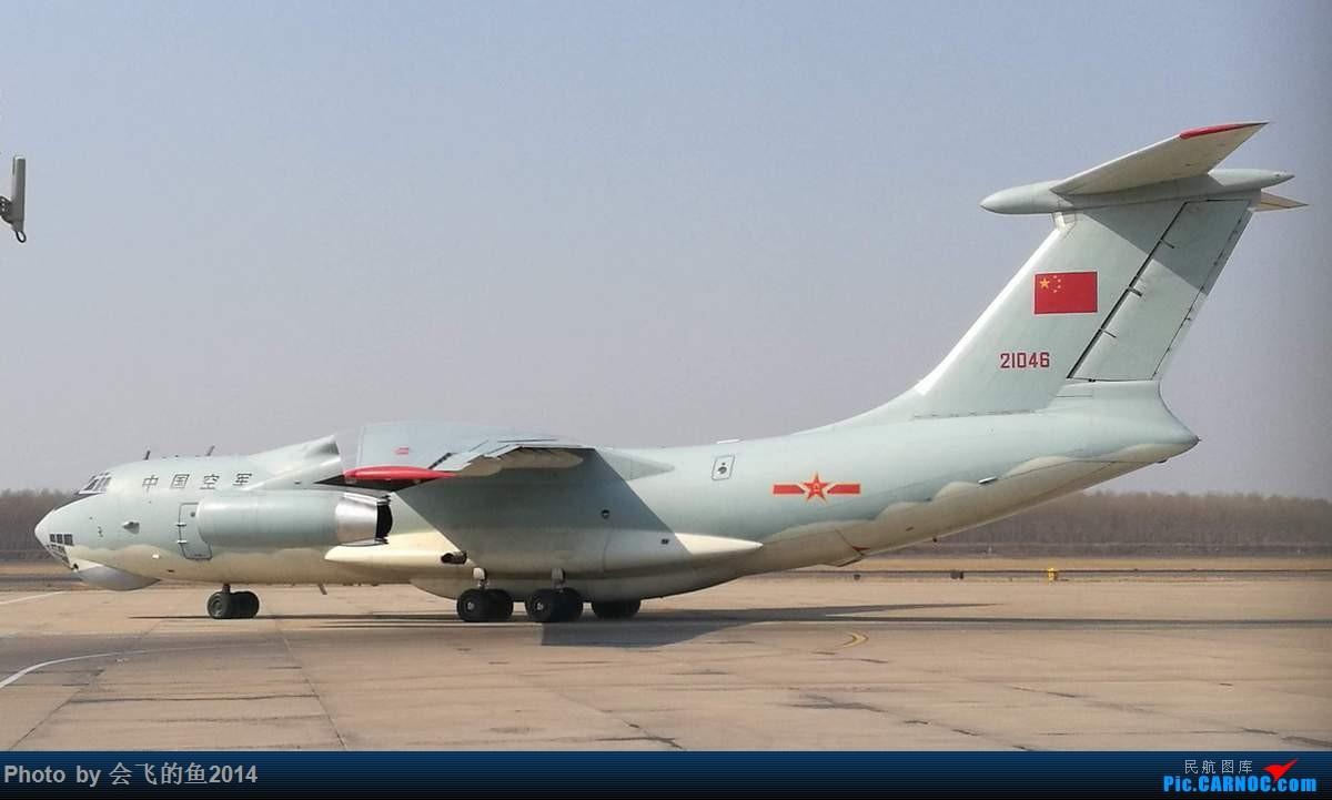 Re:[原创]2017年3月桃仙机场拍机,空军歼11护航志愿军烈士回家 伊尔76