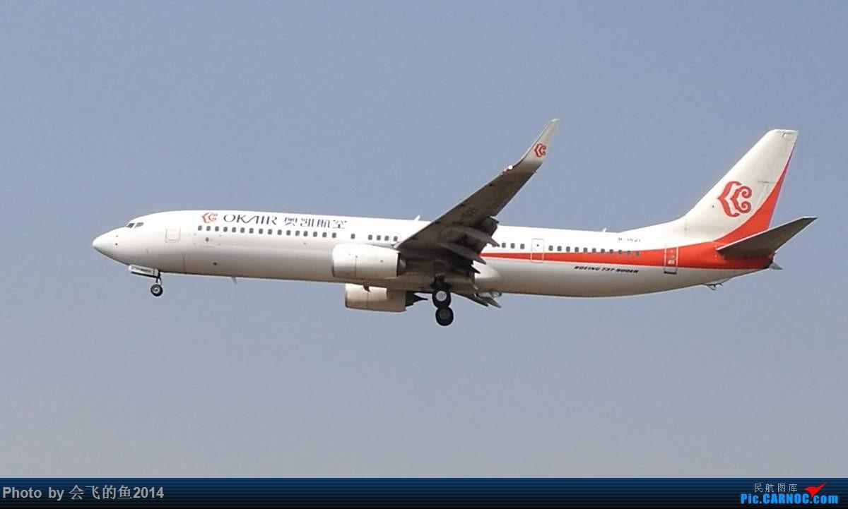 Re:[原创]2017年3月桃仙机场拍机,空军歼11护航志愿军烈士回家 739ER