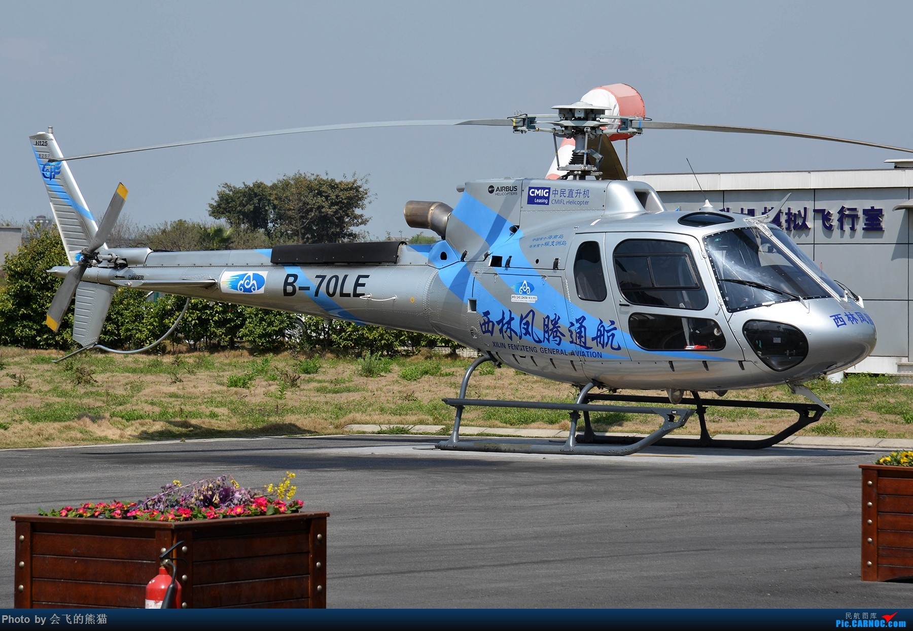 Re:[原创]偶遇 EUROCOPTER AS350B3 B-70LE 西林凤腾广汉基地