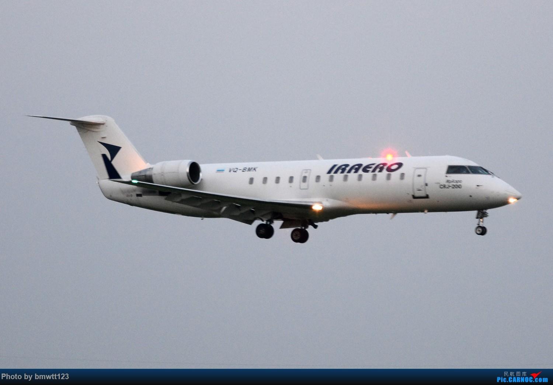 Re:[原创]【SHE沈阳】伊尔航空CRJ-200小玩儿意六连拍,渣图慎入! CRJ-200 VQ-BMK 中国沈阳桃仙国际机场
