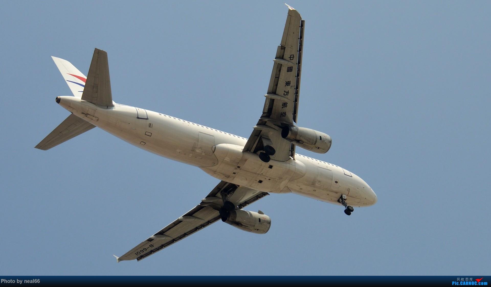 Re:[原创]好天气,试几张 AIRBUS A320-200 B-6601 中国厦门高崎国际机场