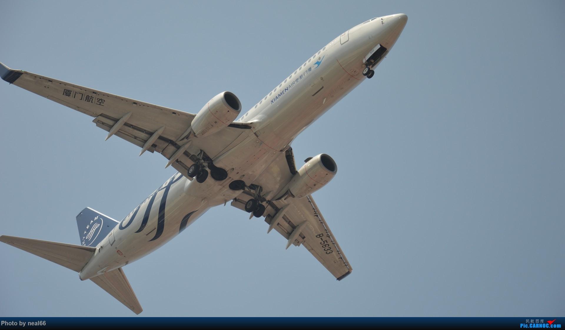 Re:[原创]好天气,试几张 BOEING 737-800 B-5633 中国厦门高崎国际机场