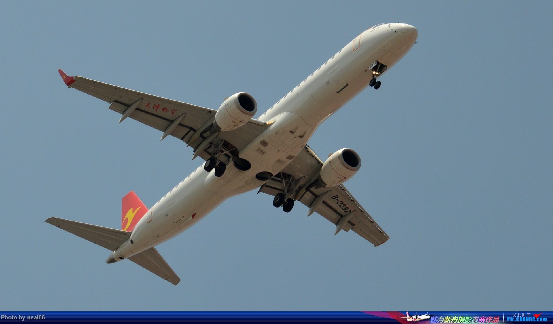 Re:[原创]好天气,试几张 EMBRAER E-195 B-3232 中国厦门高崎国际机场