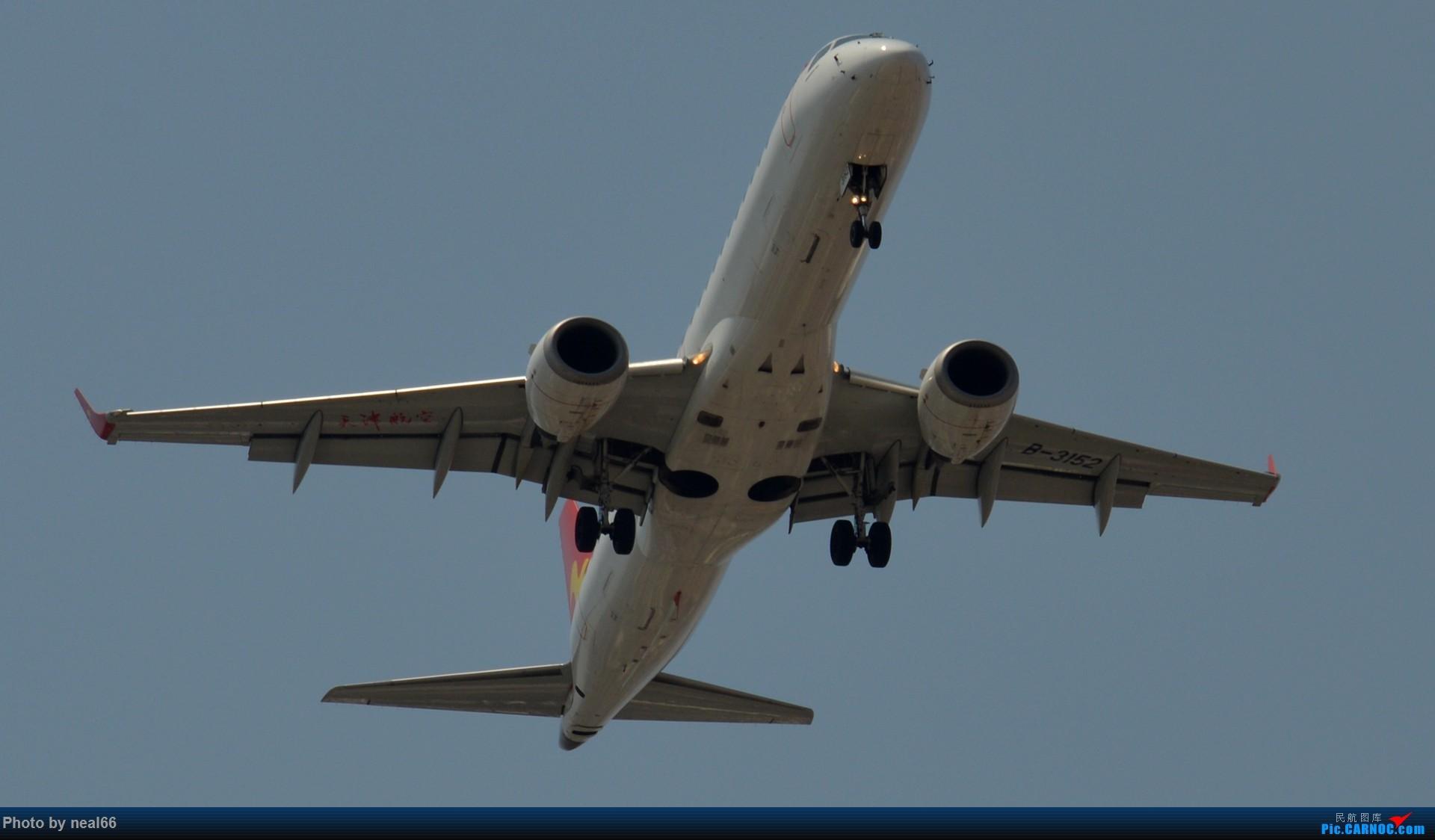 Re:[原创]好天气,试几张 EMBRAER E-190 B-3152 中国厦门高崎国际机场
