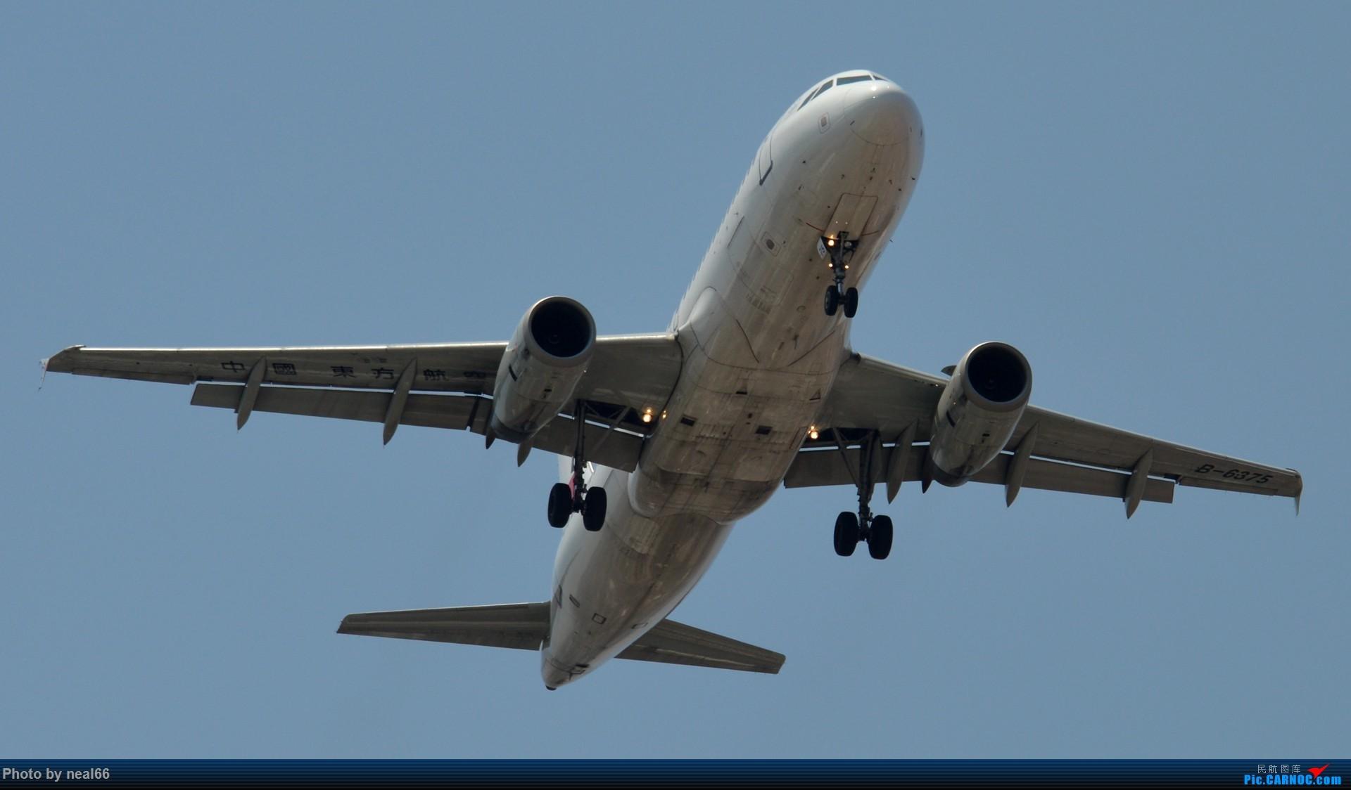 Re:[原创]好天气,试几张 AIRBUS A320-200 B-6375 中国厦门高崎国际机场