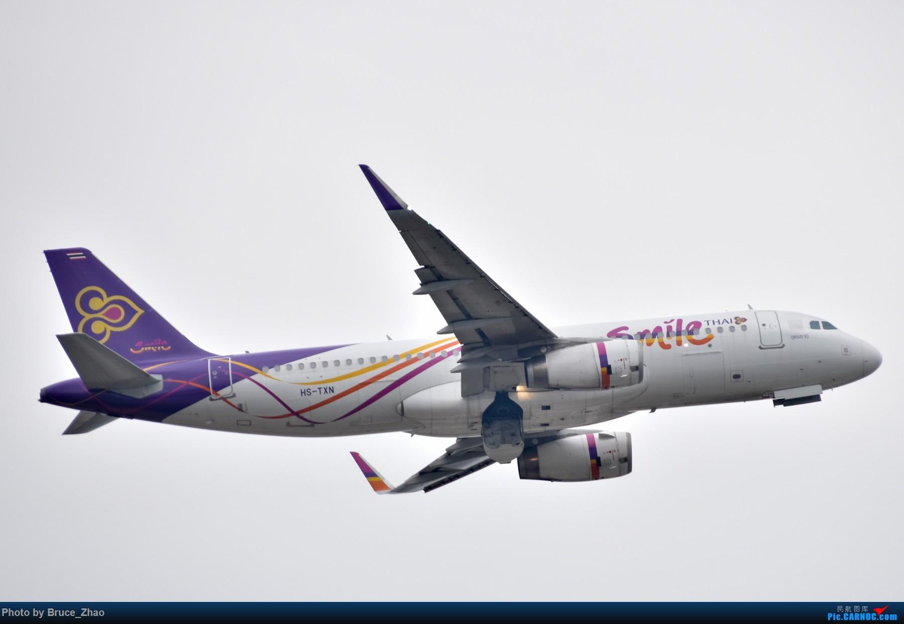 Re:[原创]CKG 拍机(一) A320 HS-TXN 中国重庆江北国际机场