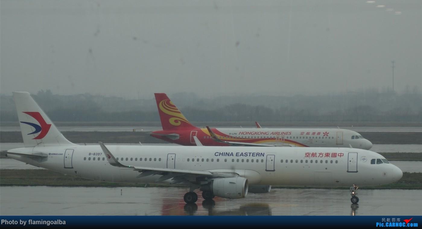 [原创]NKG-PEK拍机 AIRBUS A321-200 B-8397 中国南京禄口国际机场