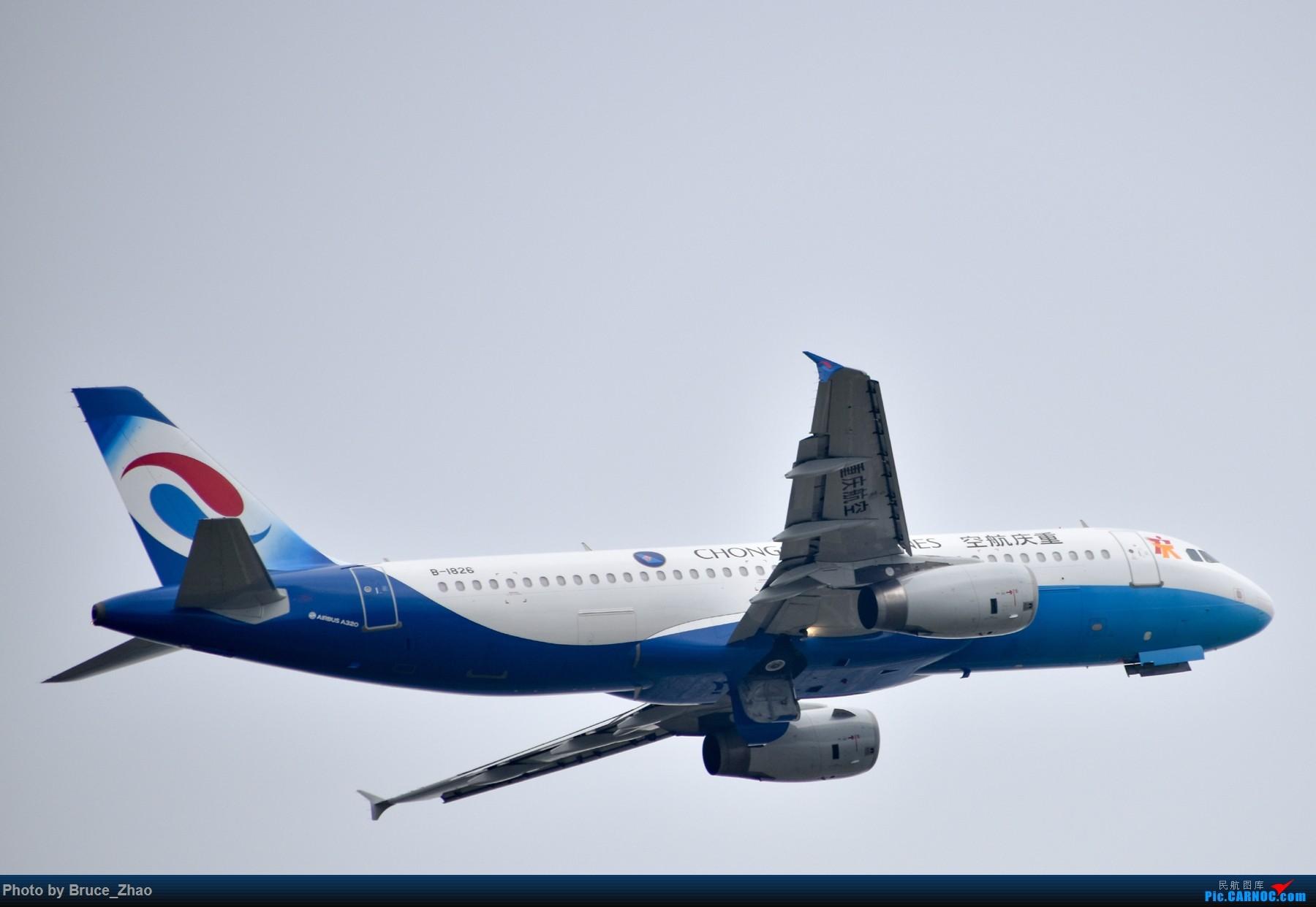 Re:[原创]CKG 拍机(一) AIRBUS A320-200 B-1826 中国重庆江北国际机场