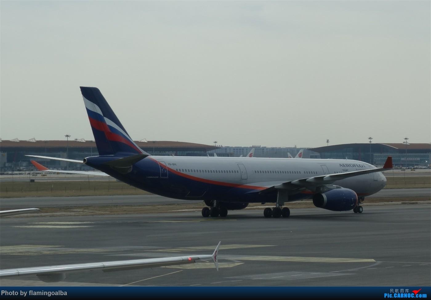 Re:NKG-PEK拍机 A330-300 YQ-BPX 中国北京首都国际机场