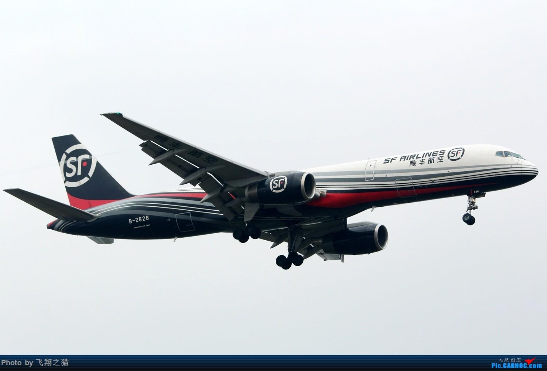 [原创]CKG拍机(天气晴朗,搞着,搞着!) BOEING 757-200 B-2828 重庆江北国际机场