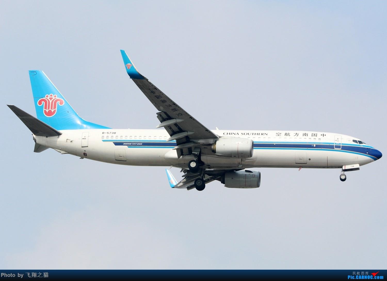 Re:[原创]CKG拍机(天气晴朗,搞着,搞着!) BOEING 737-800 B-5738 重庆江北国际机场
