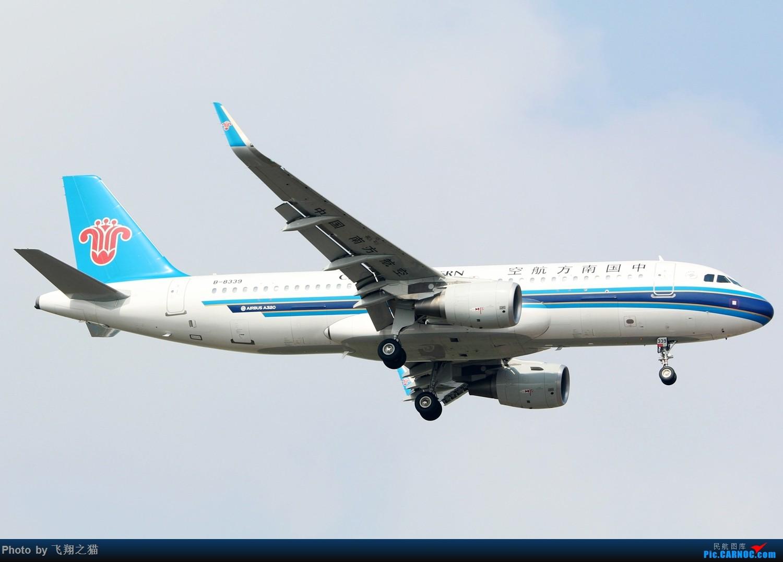 Re:[原创]CKG拍机(天气晴朗,搞着,搞着!) AIRBUS A320-200 B-8339 重庆江北国际机场