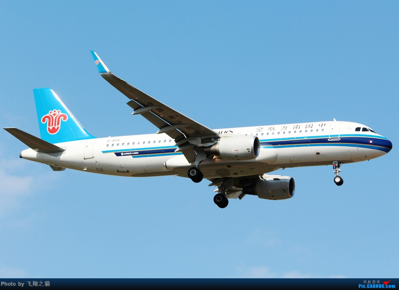Re:[原创]CKG拍机(天气晴朗,搞着,搞着!) AIRBUS A320-200 B-8341 重庆江北国际机场