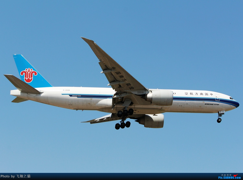 Re:[原创]CKG拍机(天气晴朗,搞着,搞着!) BOEING 777-200F B-2028 重庆江北国际机场