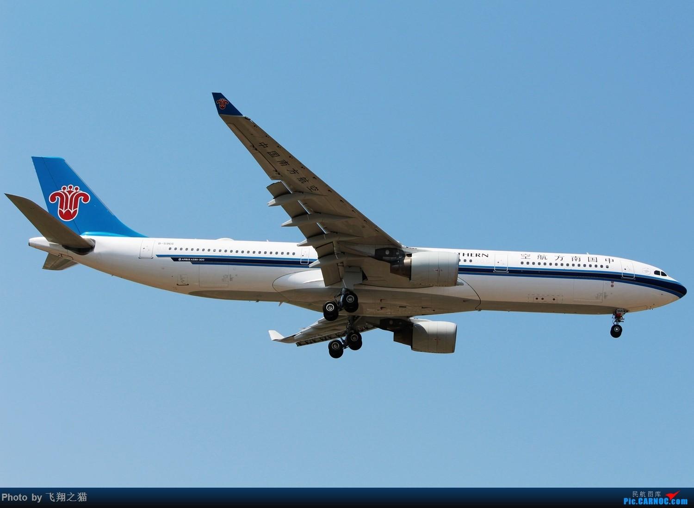Re:[原创]CKG拍机(天气晴朗,搞着,搞着!) AIRBUS A330-300 B-5966 重庆江北国际机场