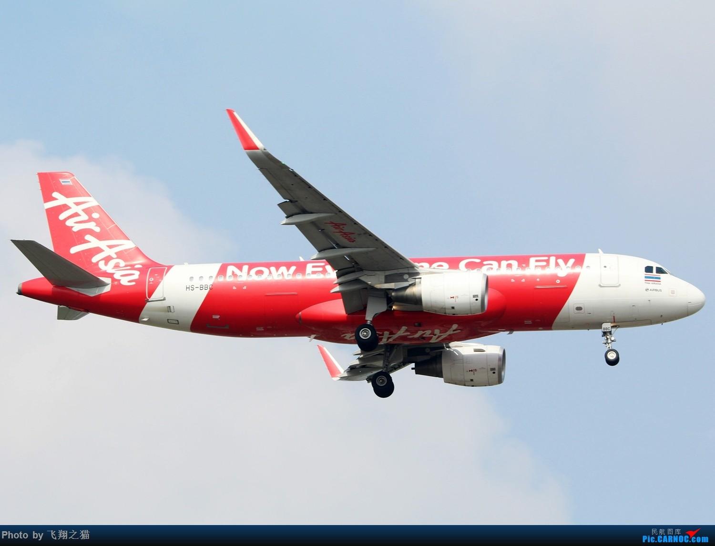 Re:[原创]CKG拍机(天气晴朗,搞着,搞着!) AIRBUS A320-200 HS-BBC 重庆江北国际机场