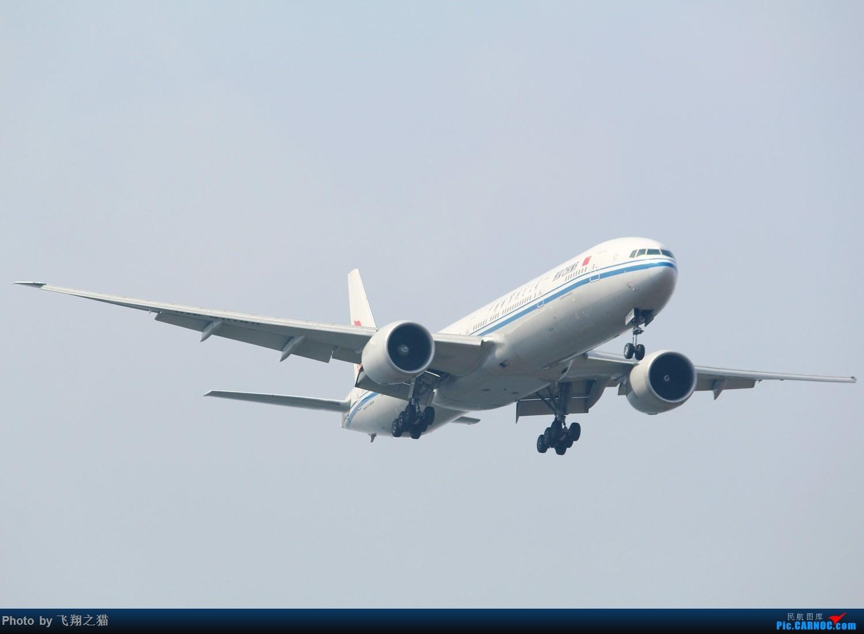 Re:[原创]CKG拍机(天气晴朗,搞着,搞着!) BOEING 777-300ER  重庆江北国际机场