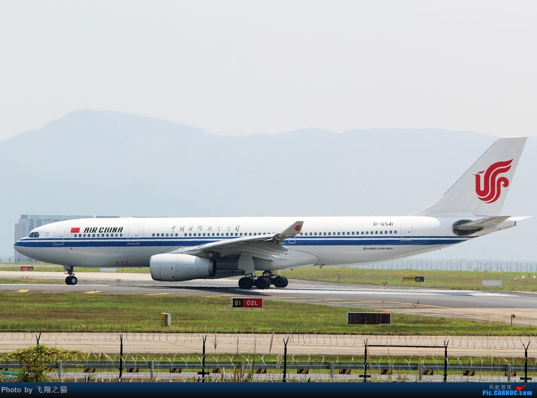 Re:[原创]CKG拍机(天气晴朗,搞着,搞着!) AIRBUS A330-200 B-6541 重庆江北国际机场