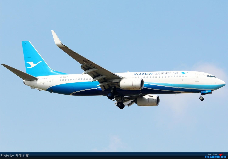 Re:[原创]CKG拍机(天气晴朗,搞着,搞着!) BOEING 737-800 B-7195 重庆江北国际机场