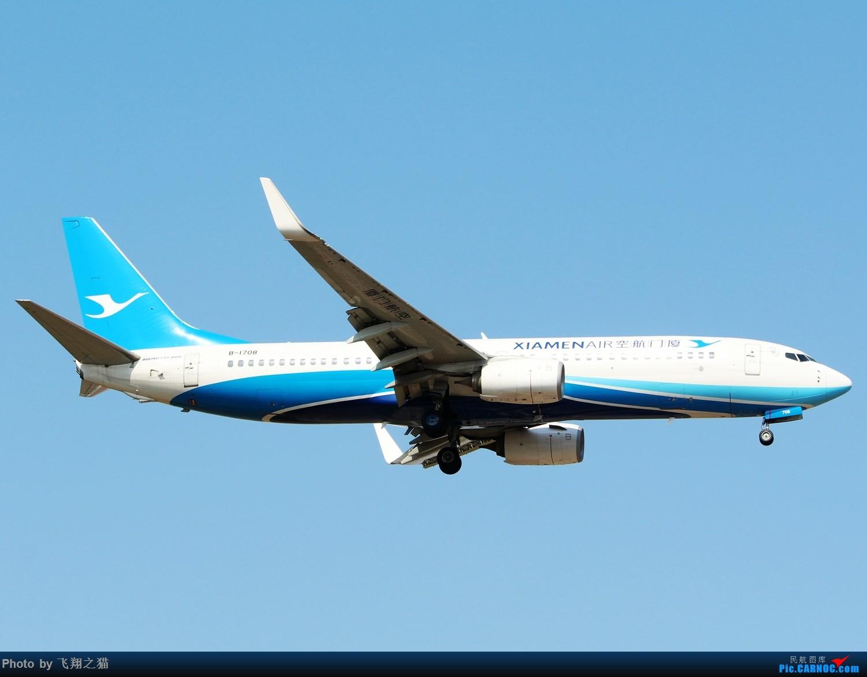 Re:[原创]CKG拍机(天气晴朗,搞着,搞着!) BOEING 737-800 B-1708 重庆江北国际机场