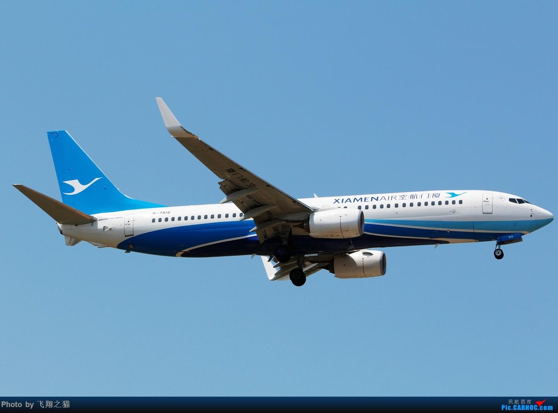 Re:[原创]CKG拍机(天气晴朗,搞着,搞着!) BOEING 737-800 B-7816 重庆江北国际机场