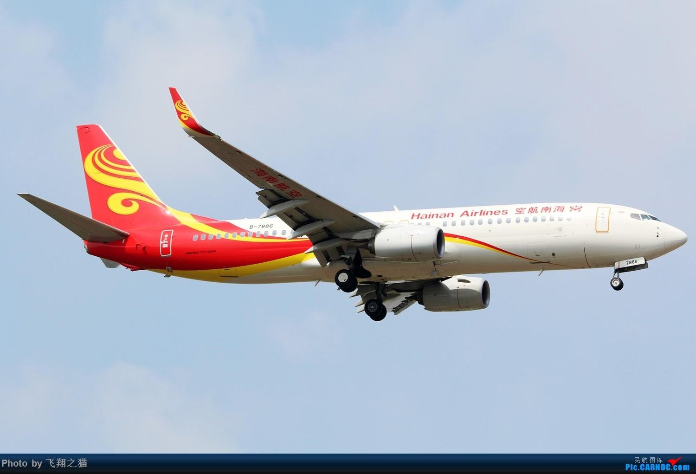 Re:[原创]CKG拍机(天气晴朗,搞着,搞着!) BOEING 737-800 B-7886 重庆江北国际机场