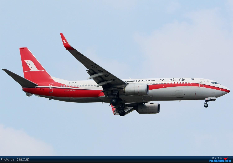 Re:[原创]CKG拍机(天气晴朗,搞着,搞着!) BOEING 737-800 B-5691 重庆江北国际机场