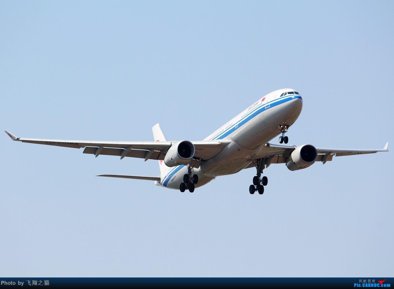 Re:[原创]CKG拍机(天气晴朗,搞着,搞着!) AIRBUS A330-300  重庆江北国际机场