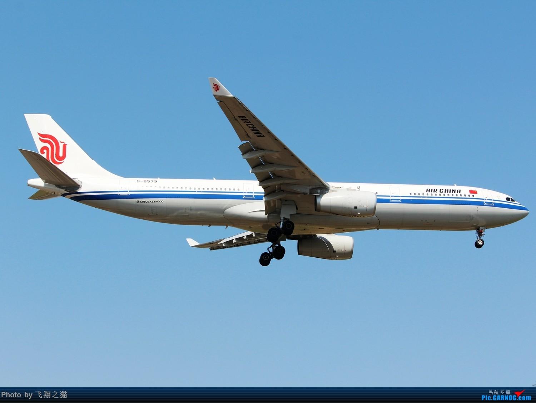 Re:[原创]CKG拍机(天气晴朗,搞着,搞着!) AIRBUS A330-300 B-8579 重庆江北国际机场