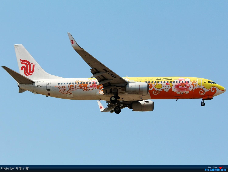 Re:[原创]CKG拍机(天气晴朗,搞着,搞着!) BOEING 737-800 B-5198 重庆江北国际机场