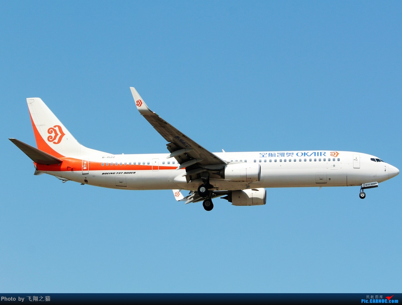 Re:[原创]CKG拍机(天气晴朗,搞着,搞着!) BOEING 737-900ER B-1522 重庆江北国际机场