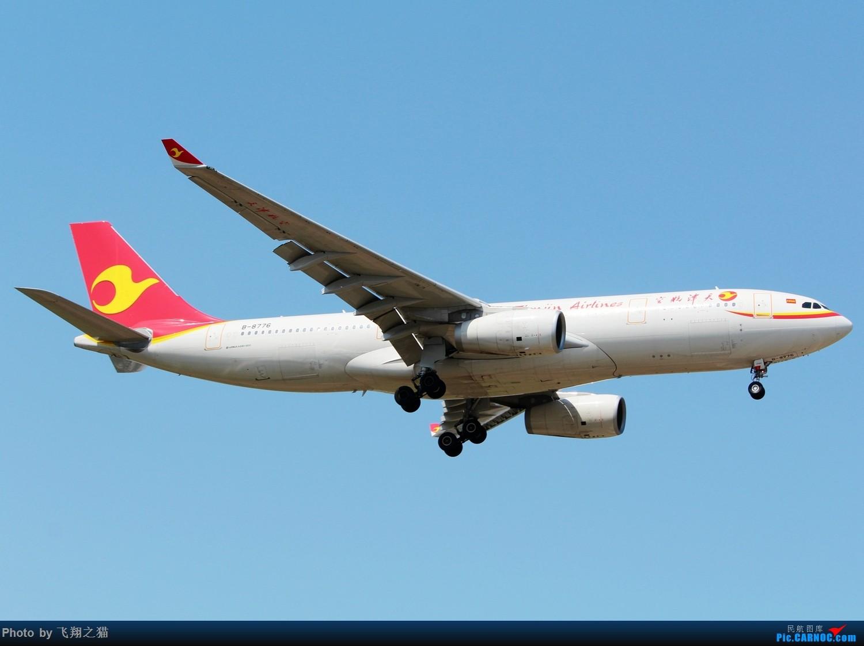 Re:[原创]CKG拍机(天气晴朗,搞着,搞着!) AIRBUS A330-200 B-8776 重庆江北国际机场