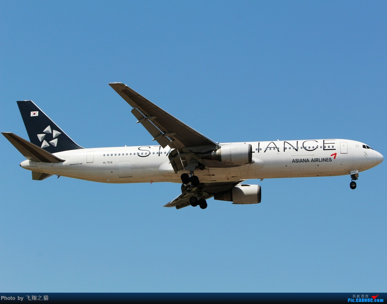 Re:[原创]CKG拍机(天气晴朗,搞着,搞着!) BOEING 767-300ER HL-7516 重庆江北国际机场
