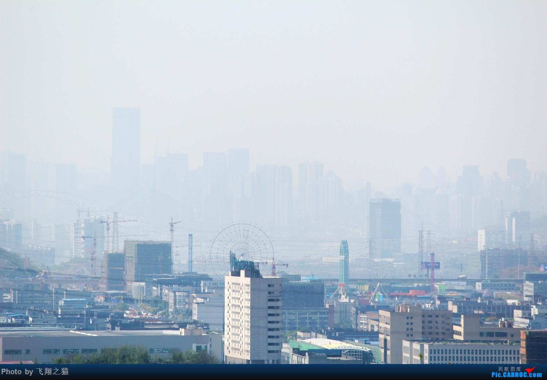 Re:[原创]CKG拍机(天气晴朗,搞着,搞着!)    中国重庆江北国际机场