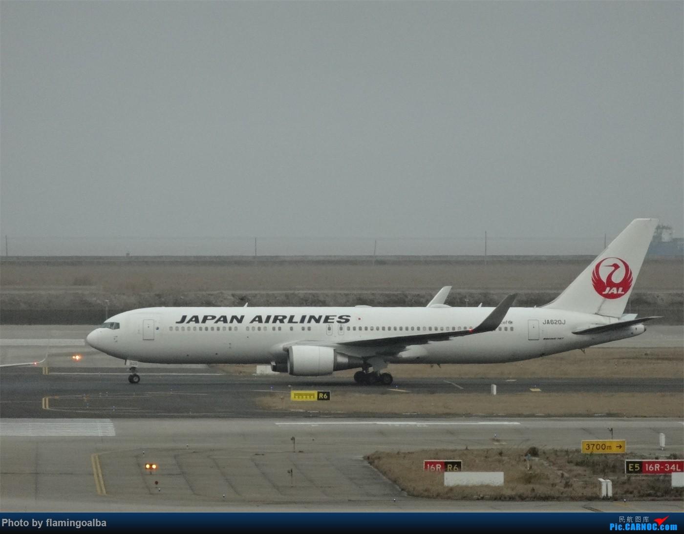 Re:[原创]浦东-达拉斯-纽瓦克-华盛顿里根-拉斯维加斯-洛杉矶-达拉斯-浦东 B767-300 JA-620J 中国上海浦东国际机场